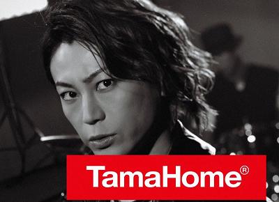 【比較画像と動画】氷川きよしのタマホームCM!顔が変わって亀梨に似てる?