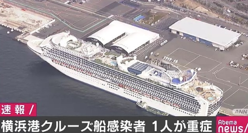 【クルーズ船】コロナウイルス受け入れ病院名はどこ?静岡と神奈川